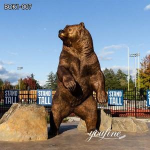 Life Size Bronze Bear Sculpture Outdoor Decor for Sale BOK1-007
