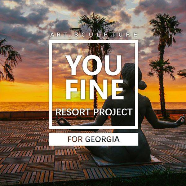 Outdoor Metal Sculptures Resort Project for Georgia