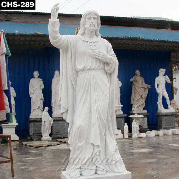 Sacred Heart of Jesus Statues CHS-289 Featured Image
